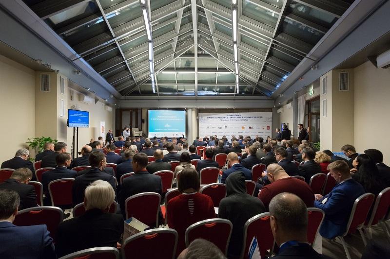В Санкт-Петербурге прошла конференция «Импортозамещение в нефтегазовой промышленности»