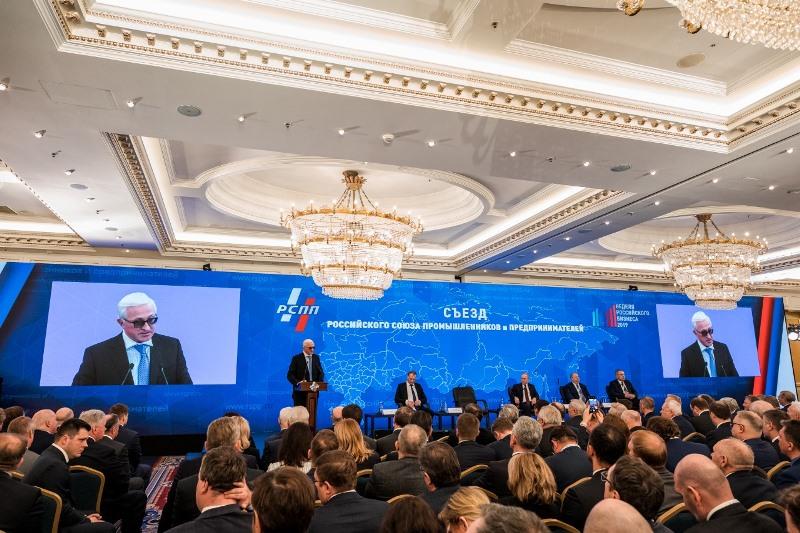 В Москве завершилась ХII Неделя российского бизнеса