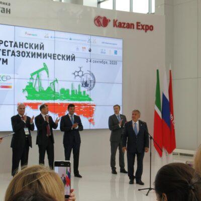 Делегации СНГПР и МЭАЦ посетили Татарстанский нефтегазохимический форум