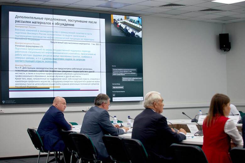 Представители СНГПР и МЭАЦ приняли участие в обсуждении темы развития нефтегазохимического комплекса России