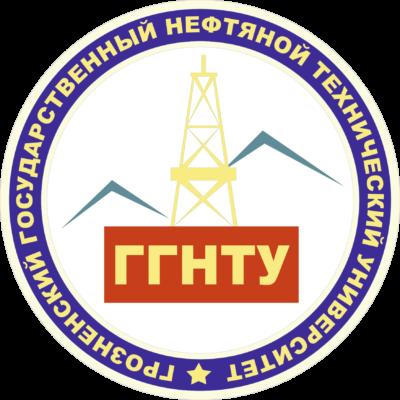 100 лет ГГНТУ им. М.Д. Миллионщикова