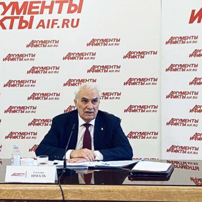 Президент СНГПР принял участие в пресс-конференции АИФ