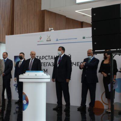 Команда МЭАЦ СНГПР приняла участие в Татарстанском нефтегазохимичеcком форуме